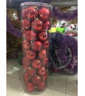 Набор елочных украшений Шар, 6см пластик 30шт
